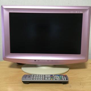 パナソニック製ビエラ 17型 液晶テレビ ピンク