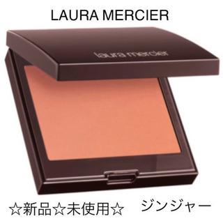 LAURA MERCIERブラッシュカラー & MAC boom 桜リップグロス (バラ売り可能^^) - 宮崎市