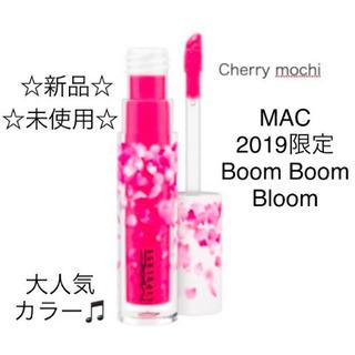 LAURA MERCIERブラッシュカラー & MAC boom 桜リップグロス (バラ売り可能^^) − 宮崎県