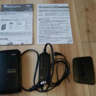NEC Aterm WG600HP無線LANルータ