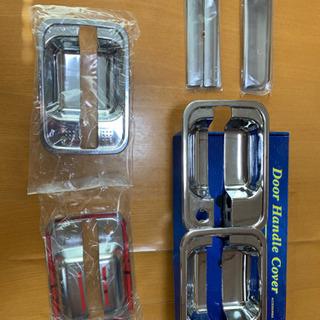 DA 64V スズキエブリィ用 メッキドアプレート セット 新品...