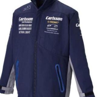 カールソンジャケット