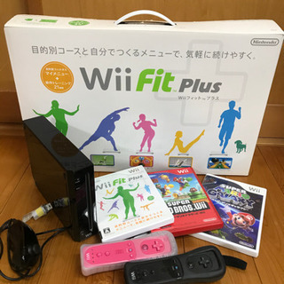ニンテンドー Wii、Wiiフィット他セット