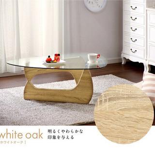 オシャレ【美品】◆センターテーブル ホワイトオーク色