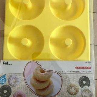 焼きドーナツの型