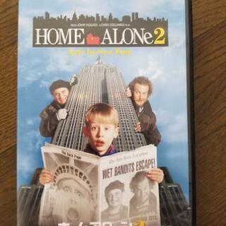 ホームアローン DVD