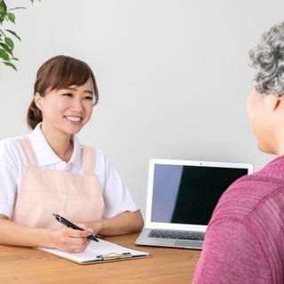 介護福祉士1,800円、2級1,700円◆世田谷区、従来型…