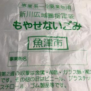 魚津市ゴミ袋