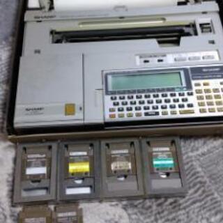 SHARPパーソナルコンピューター2台セット
