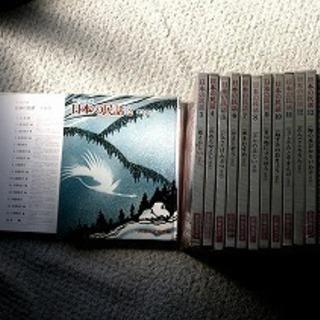 日本の民話 全16巻