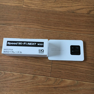 【ネット決済・配送可】uq WiMAX 2+ wx01 値下げしました