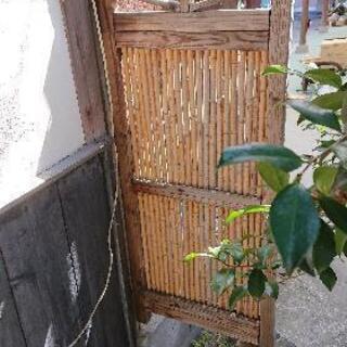 竹フェンス  中古