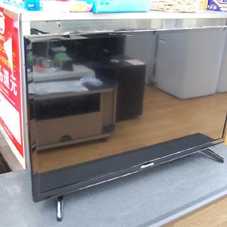 2019年製 Hisense 液晶テレビ 32インチ リモ…