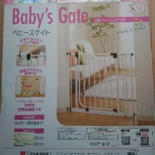 日本育児のベビーズゲート