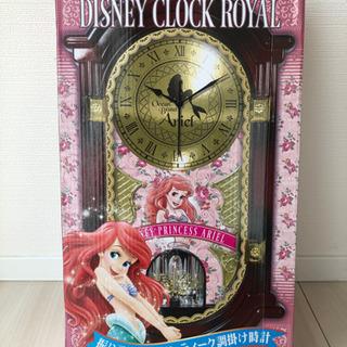 ディズニー アリエルのアンティーク掛け時計の画像