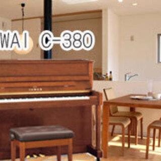 ★【問い合わせ価格実施中!】【新品ピアノ】シンプルな木目モデル ...