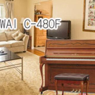 ★【問い合わせ価格実施中】【新品ピアノ】家具調モデル カワイC-...