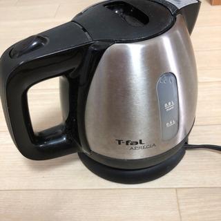T-fal 0.8Lケトル