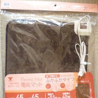 【電気マット!ふかふかタイプ】サイズ45cm×45cm こげ茶色