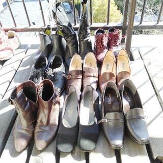 【取りに来れる方のみ】レディース靴 15点セット