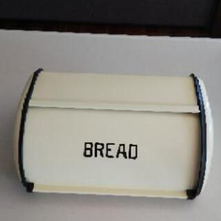 ブレッドケース (パンを入れるケース)