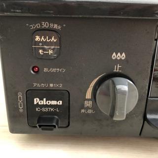 ガスコンロ(IC-S37K-L)