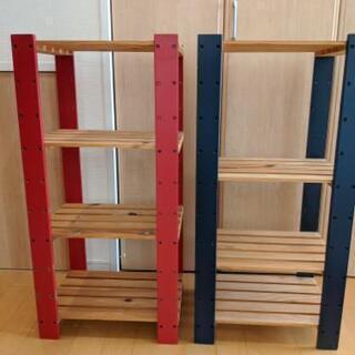木製  棚 ラック シェルフ 2個セット