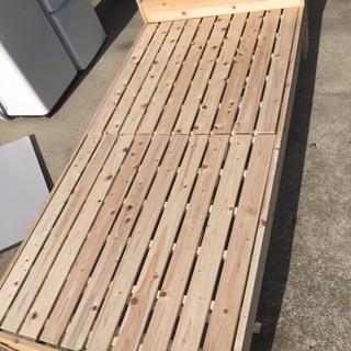 ★シングルベッド用 木製フレームコンセント付き 中古品 格安!!★
