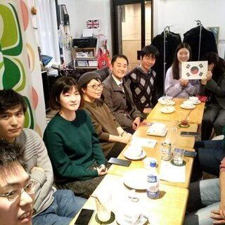 【オンライン】4/9(木)  韓国大好き Meet up!