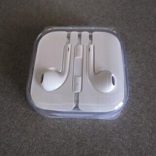 【未開封・未使用の】iPhone用イヤフォン