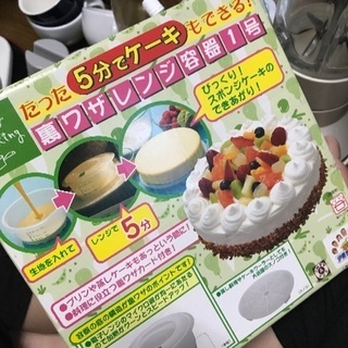 スポンジケーキ作る物