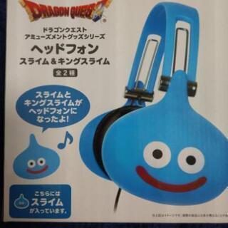 【値下げ】スライム ヘッドフォン