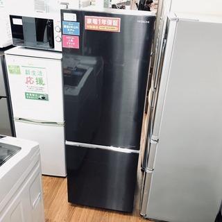 【トレファク府中店】HITACHI 日立 2ドア冷蔵庫 2…