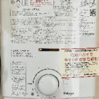 paloma ガス湯沸かし器