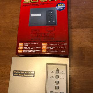 2万円相当コピーガード解? skネットパワースタビライザー3DWpro