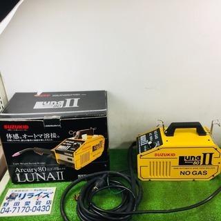 スズキット SAY-80L2 半自動アーキュリー80ルナ2【リラ...