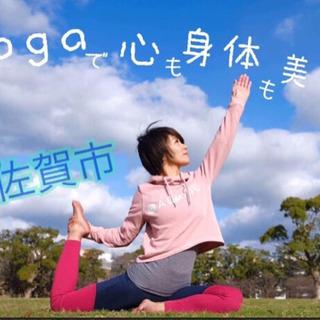 4/3【佐賀市】ヨガ🧘♀️yuuki yogaで体と心を動か...