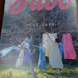 石川県情報誌Favo
