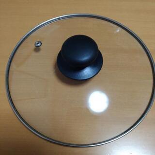 鍋、フライパンのガラス蓋 21センチ