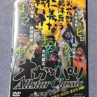 オカッパリ キャノンボール DVD オールスタークラシック 陸王の画像