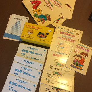 バイリンガルファミリー セット 知育玩具