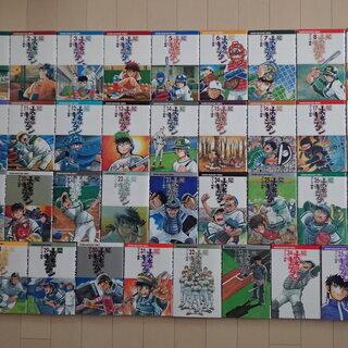 コージィ城倉 / おれはキャプテン 全35巻初版(第4巻は初版4...
