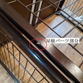 天然木【ペットサークル】1250×950×800mm
