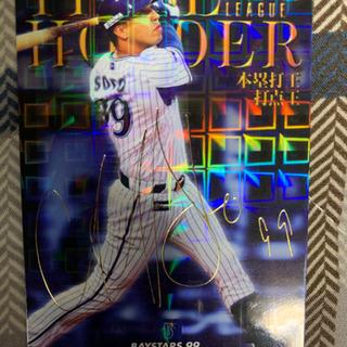 値下げ!DeNA ソト選手プロ野球カード