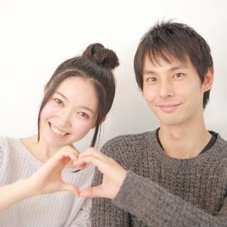 奈良県でパートナーを探そう!  オンライン・おうち婚活もS…