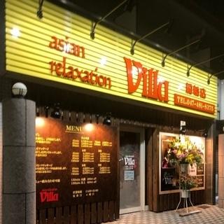 Asian relaxation villa船橋店(津田沼駅徒歩9分)