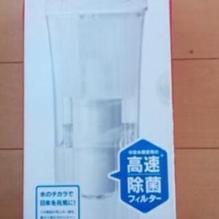 浄水ポットクリンスイ(CP002)