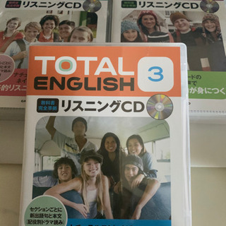 total English 中学副教材 CD つき 未使用未開封