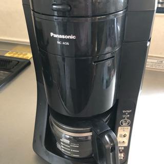 [早い者勝ち]パナソニック 沸騰浄水コーヒーメーカー