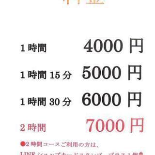 朝8時~20時まで受付:マッサージはり初回1000円引き  クレジットカード・電子マネー・QR決済使えます👉和歌山市地域ささえ愛商品券 当店でもご利用いただけます - 地元のお店